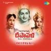 Deepavali Original Motion Picture Soundtrack