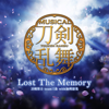 刀剣男士 team三条 with加州清光 - Lost The Memory アートワーク