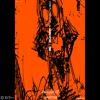 Hikaru Utada - Beautiful World (Planitb Acoustica Mix) ilustración