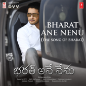 [Download] Bharat Ane Nenu (The Song Of Bharat) [from
