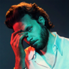 Father John Misty - Disappointing Diamonds Are the Rarest of Them All artwork