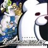Masafumi Takada - Danganronpa V3: Killing Harmony Original Soundtrack White artwork