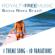 Bossa Nova, Var. 2 (Instrumental) - Royalty Free Music Maker