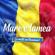 Costi - Mare E Lumea (La Multi Ani Romania !)