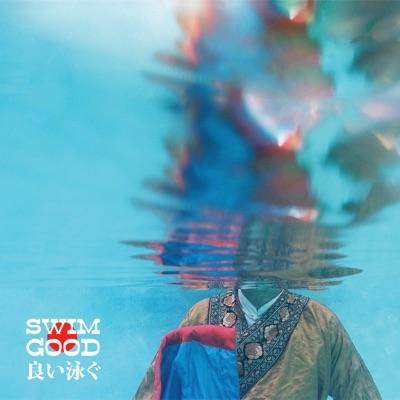 Swim Good - Single - Frank Ocean