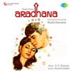 Aradhana (Original Motion Picture Soundtrack)