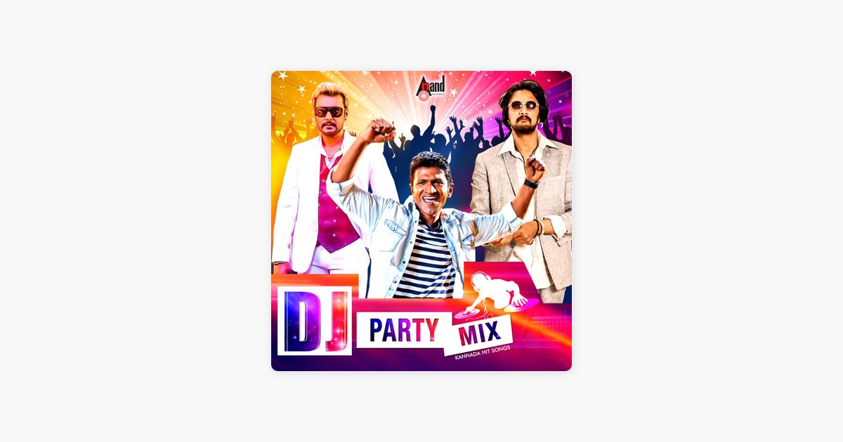 marathi song dj 2018 download mp3 bestwap
