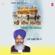 Ghar Baahar Tera Bharwasa - Bhai Bakshish Singh Ji