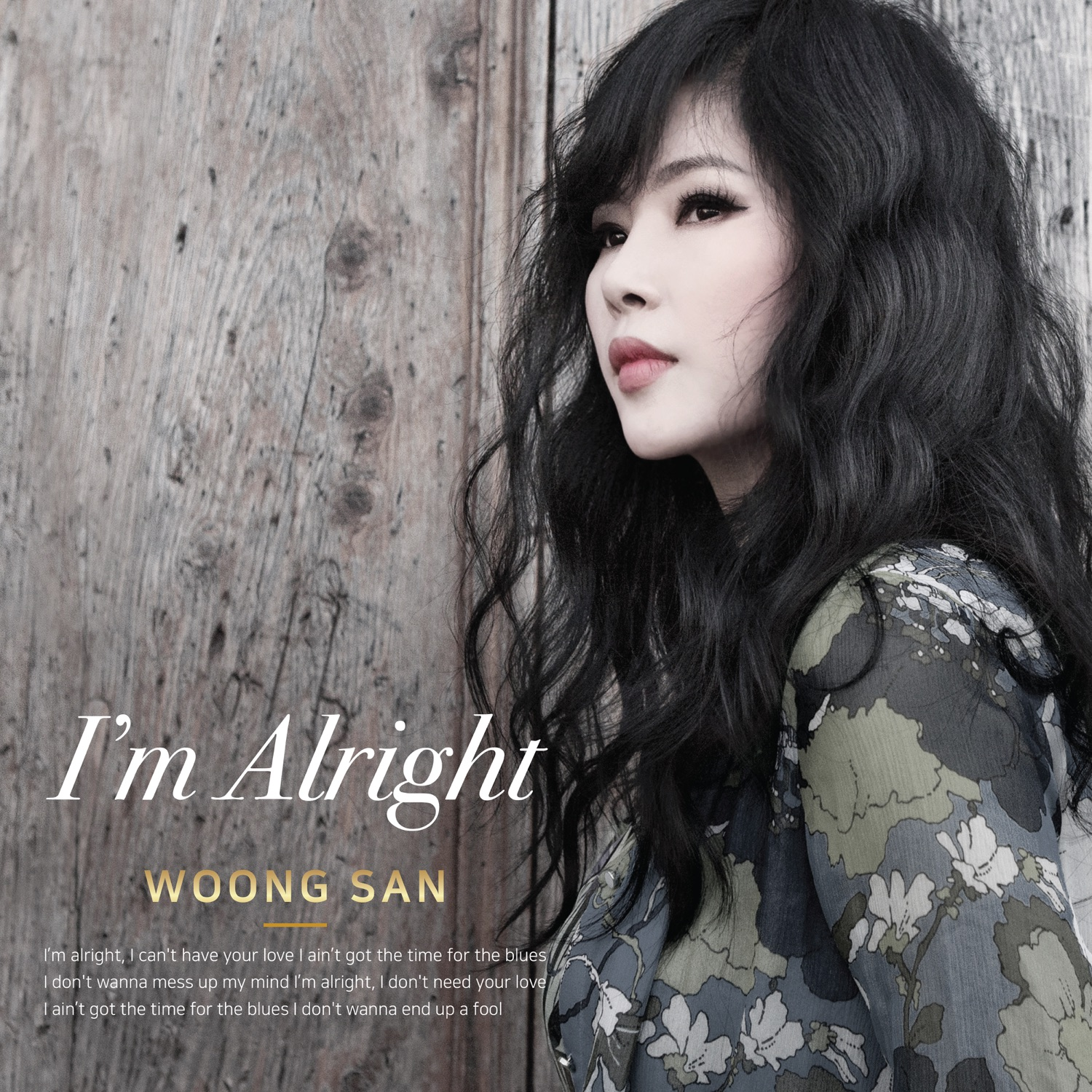 Woong San – I'm Alright (ITUNES MATCH AAC M4A)