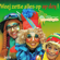 Wortelepin Bliërick - Weej Zette Alles Op De Kop - EP