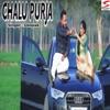 Chalu Purja Single