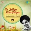 Do Jattyan Nizaz Patiyan Single
