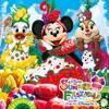 Tokyo DisneySea Disney Summer Festival 2016 (Tokyo DisneySea 2016) - EP ジャケット写真