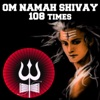 Om Namah Shivay: 108 Times - EP