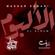 Massar Egbari - El Album