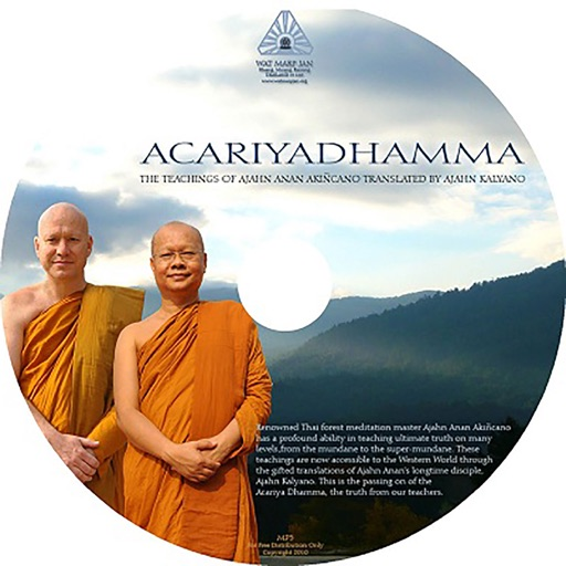 Cover image of Acariyadhamma