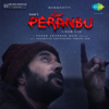 Peranbu (Original Motion Picture Soundtrack) - EP