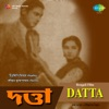 Datta Original Motion Picture Soundtrack EP