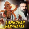Lambodar Gananayak Single