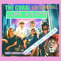 Move Through the Dawn - The Coral