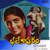 Bale Kapuram Original Motion Picture Soundtrack EP