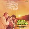 Lata Mangeshkar - Maano to Main Ganga Maa Hoon (Pt. I) artwork
