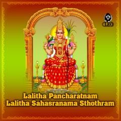Lalitha Pancharatnam Lalitha Sahasranama Sthothram