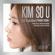 Primary Moon - KIM SO U