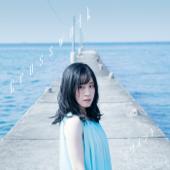 Rewind - Minori Suzuki