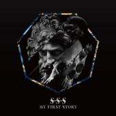 With You/MY FIRST STORYジャケット画像