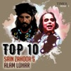Top 10 Sain Zahoor Alam Lohar