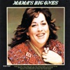 Cass Elliot - Make Your Own Kind of Music