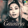 Gawaiya (Original Motion Picture Soundtrack) - Single
