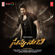 Savyasachi (Original Motion Picture Soundtrack) - M. M. Keeravaani