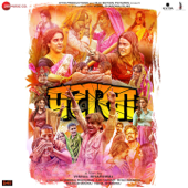Pataakha (Original Motion Picture Soundtrack)