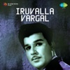 Iruvalla Vargal Original Motion Picture Soundtrack