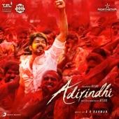 Adirindhi (Original Motion Picture Soundtrack) - EP