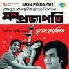 Mon Projapati Original Motion Picture Soundtrack Single