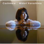 Silent Eve (Piano Version) - Midori Karashima