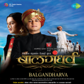 Balgandharva (Original Motion Picture Soundtrack)