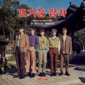 N.Flying 3rd Mini Album 'the Hottest: N.Flying' - EP