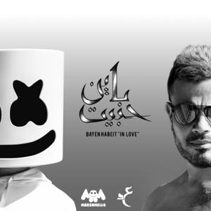Marshmello & Amr Diab - Bayen Habeit