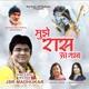 Mujhe Raas Aa Gaya