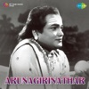 Arunagirinathar (Original Motion Picture Soundtrack)
