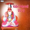 Kabir Dohavali Vol 23