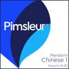 Pimsleur - Pimsleur Chinese (Mandarin) Level 1 Lessons 16-20  artwork