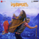 Kedarnath (Original Motion Picture Soundtrack) - EP - Amit Trivedi