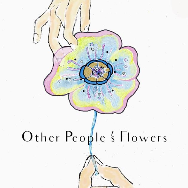 hope for the flowers short story