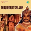 Thiruvarutselvar Original Motion Picture Soundtrack