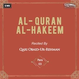 Al-Quran-Al-Hakeem, Para No  03 by Qari Obaid Ur Rehman on